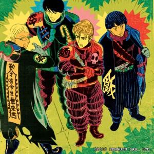 Kong Kee viste a los miembros de la banda con trajes espaciales que fusionan elementos occidentales y orientales. Kong dice que estaba inspirado por los verdes y rojos tradicionales de los templos, e incorporó estos fuertes contrastes dentro de un esquema de color retro.