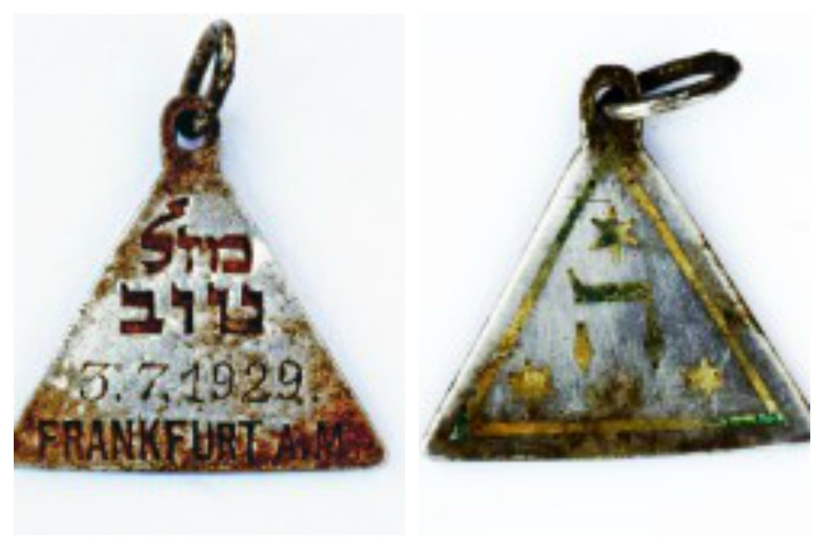 collage-colgante-ana-frank-holocausto