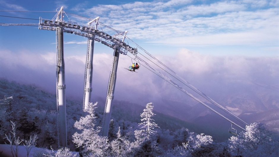 PyeongChang, South Korea: South Korea doesn't yet have a global reputation as a skiing destination but this should change in Feburary 2018, when the Winter Olympic Games will take place in the South Korean mountain region of PyeongChang.