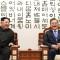 Optimismo y cautela en Europa por reunión de los dos Coreas