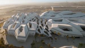 En este edificio se estudian los principales retos del planeta