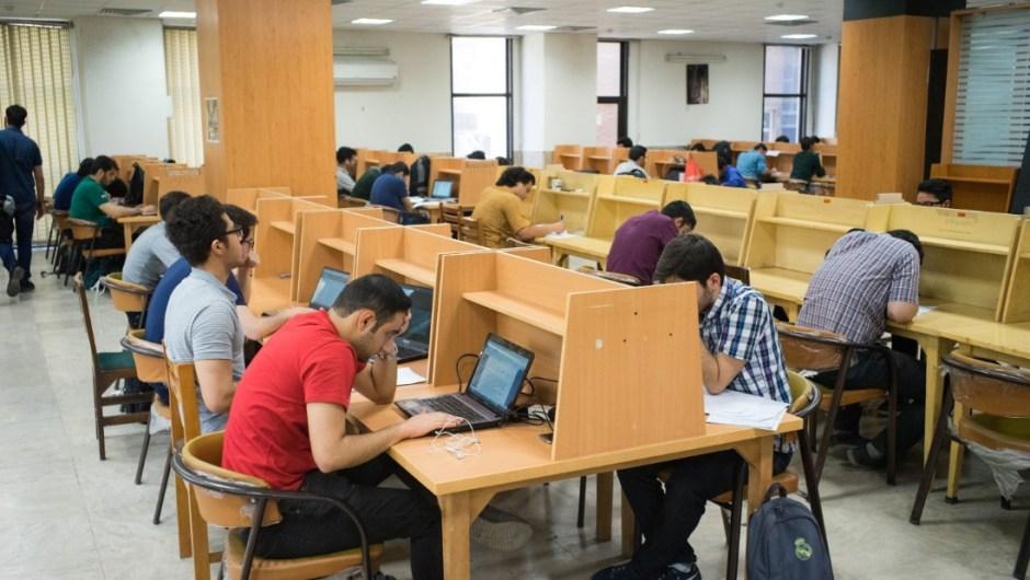 Universidad generica