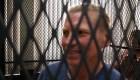 Revés legal para la familia rusa Bitkov en Guatemala