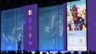 App de citas de Facebook: ¿una buena estrategia?