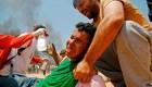 Consejo de Seguridad de la ONU se reúne por la violencia en Gaza
