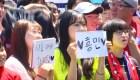 Corea del Sur, por su novena participación en un Mundial