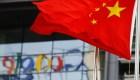 Google lanza aplicación de gestión de archivos en China