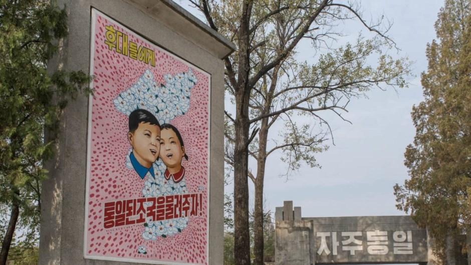 Norte vs Sur: en el Norte, hay dos puntos de interés principales dentro de la zona desmilitarizada: Panmunjom y el puesto de observación de Muro de Hormigón, que domina la barrera antitanque surcoreana en el extremo sur de la zona desmilitarizada.
