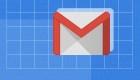 Evita que Google comparta tus datos