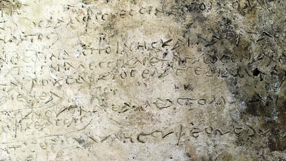 Fragmento de 'La Odisea' de Homero hallado en Grecia.