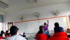 Así afecta el huracán María la educación en Puerto Rico