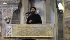 Autoridades: Líder de ISIS en Afganistán muere en un ataque aéreo