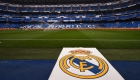 Real Madrid se opone a partidos de la liga española en Estados Unidos