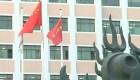 #LaCifradelDía: 50 millones de apartamentos estarían sin ocupar en China