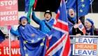 Voto por el Brexit: ¿Escenarios y consecuencias?