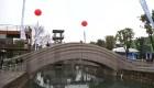China estrena primer puente diseñado con tecnología 3D