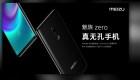"""Conoce el nuevo teléfono inteligente: """"Meizu Zero"""""""
