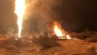 Se incendia otro ducto de Pemex en Hidalgo