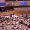 Guaidó es reconocido por el Parlamento Europeo