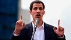 Venezuela: Guaidó anuncia puntos de acopio de ayuda humanitaria