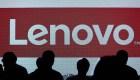 Lenovo esquiva las pérdidas