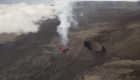 #LaImagenDelDía: volcán Pitón de la Fournaise es una atracción turística