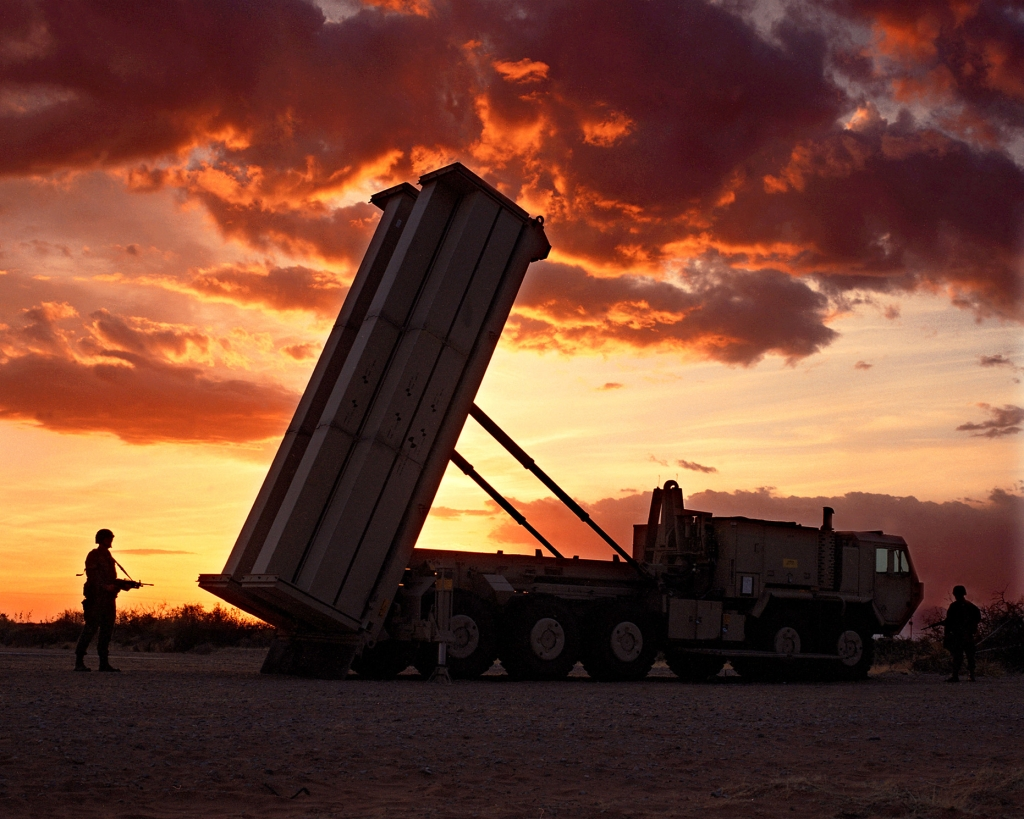"""Imagen de archivo sistema de defensa antimisiles """"THAAD""""."""