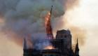 Lo que se salvó de la catedral de Notre Dame