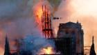 Arde Notre Dame: aquí las imágenes más impactantes