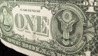 #HechoDelDía: Dólar alcanza cotización récord en Argentina