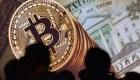 Bitcoin en la mira de Fidelity: ¿soporte vital para la criptomoneda?