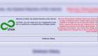 Desactivan 8chan, web usada por el sospechoso de El Paso