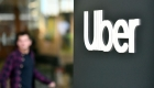 Uber recibe multa por US$ 629.000 en Colombia
