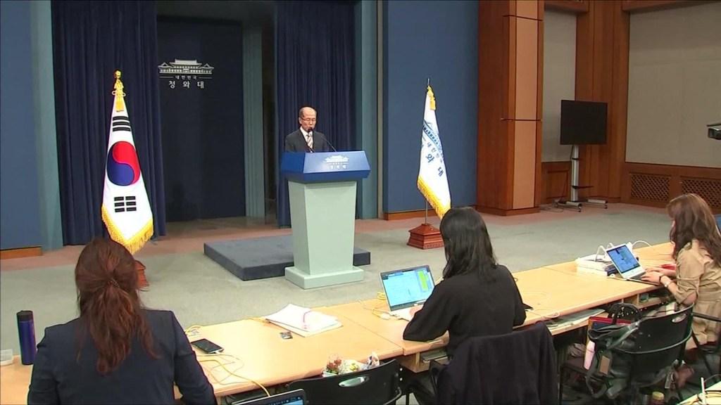 Corea del Sur pone fin a acuerdo de inteligencia militar con Japón