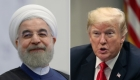 Irán condiciona reunión con EE.UU. al tema nuclear