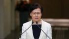Hong Kong eliminará la propuesta de extradición a China