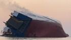 Rescatan a tres sobrevivientes de buque que volcó