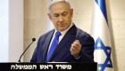 Israel denuncia ensayos militares bélicos de Irá