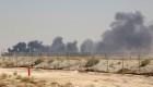 Las consecuencias del ataque contra refinerías sauditas