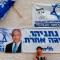 Netanyahu intenta ser reelegido por quinta vez en Israel