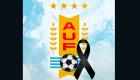 Fecha suspendida en Uruguay por trágica muerte de juvenil