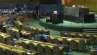 Lo que ocurrió el jueves en las Naciones Unidas