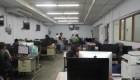¿A qué de debe el cierre de periódicos en Nicaragua?