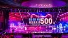 Récord en ventas para Alibaba en el Día de Solteros
