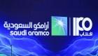 Saudi Aramco tiene un debut histórico en el Mercado