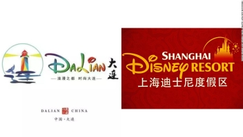 Logo China similar a Disney