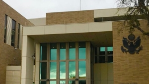 Consulado Nuevo Laredo