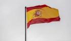 EE.UU. emite alerta por agresiones sexuales en España