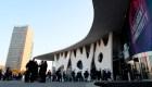 Cancelan el MWC 2020 de Barcelona