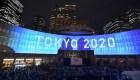 Coronavirus: OMS trabaja con organizadores de Juegos Olímpicos de Tokio 2020